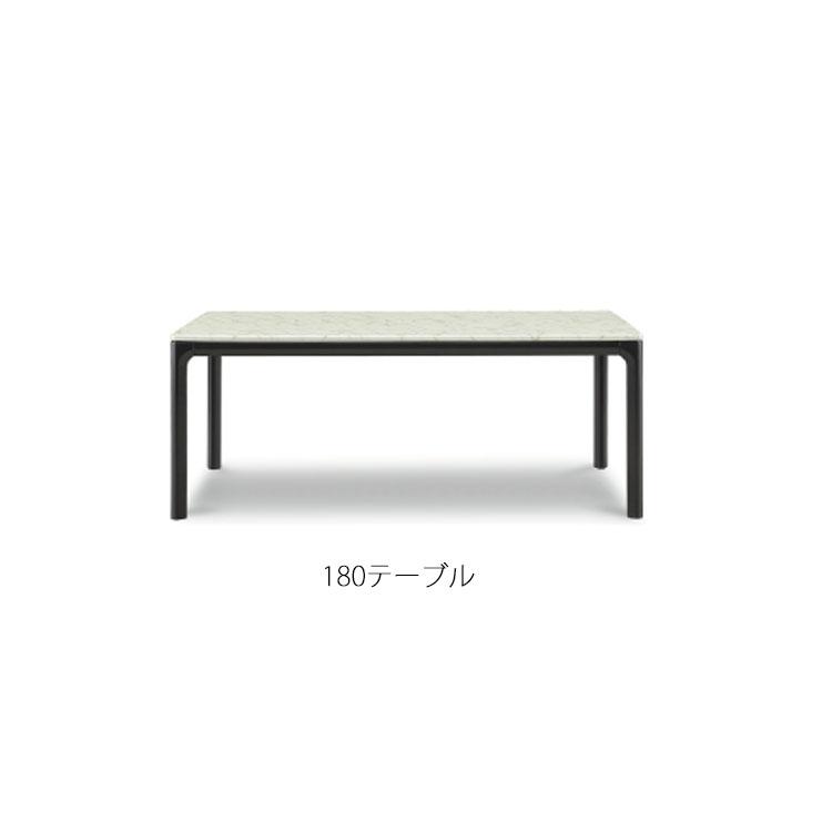 【幅180ダイニングテーブル】ARUM アルム テーブルダイニングテーブル ダイニング シンプル ナチュラル 高級 ハイグロス