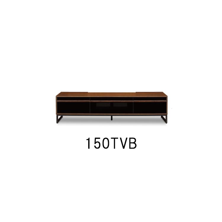 【150TVB】CLAUDE クロードテレビボード シンプル 壁掛け コンセント付き
