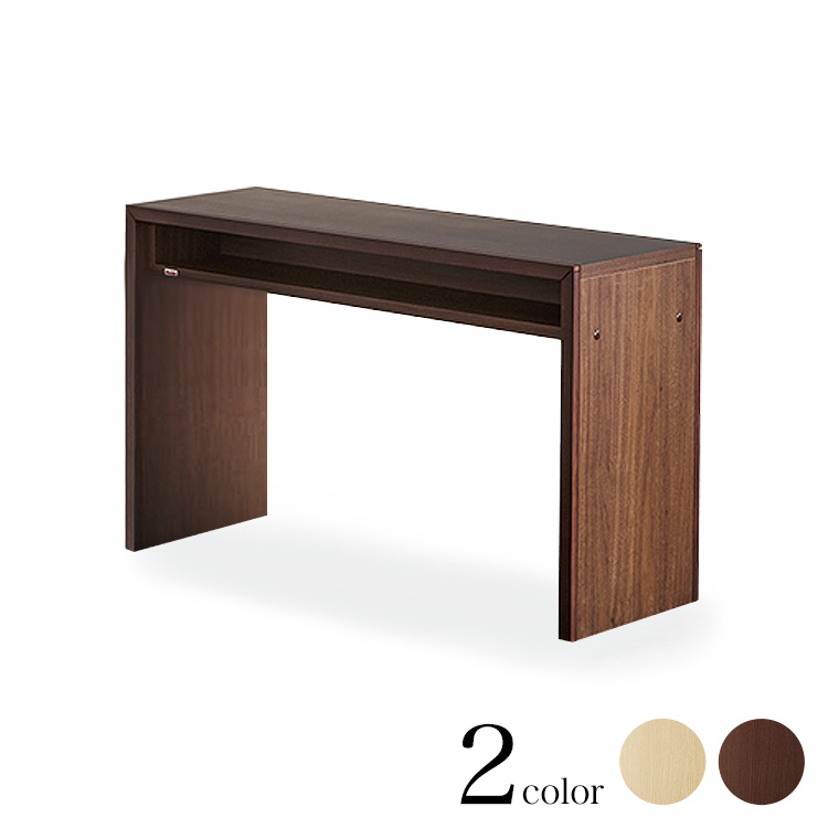【120デスク】アイランド LDKシリーズ テーブル カウンター ダイニングテーブル 120cm