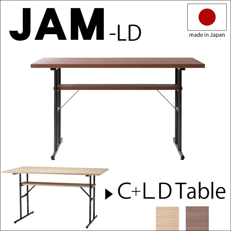 【C+LDテーブル】【JAM-LD】【RUSO】ファブリックとPVCの選べる張地11カラー 2種類のウレタンから選べる座面