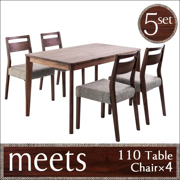 meets ミーツ【110cmテーブル5点セット】テーブル×1台・チェア×4脚