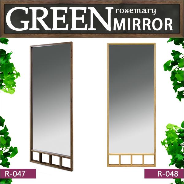 シギヤマ家具 GREEN rosemary FLOOR MIRROR R-047 R-048 岩倉榮利デザイン