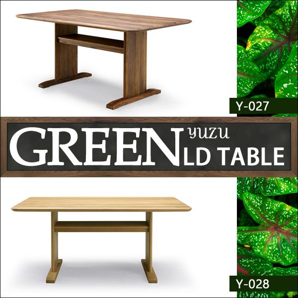 GREEN LD CHAIR B Y-017 Y-018 シギヤマ家具 岩倉榮利デザイン