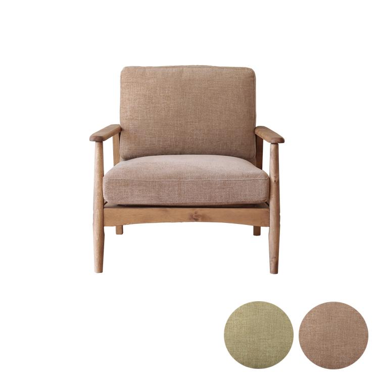 【1Pソファ】【肘付】whit sofa ウィットソファ ノラ nora and g アンジー 関家具