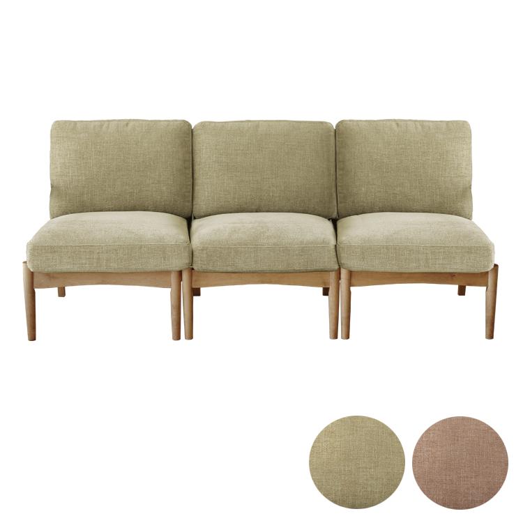 【3Pソファ】【肘無】whit sofa ウィットソファ ノラ nora and g アンジー 関家具