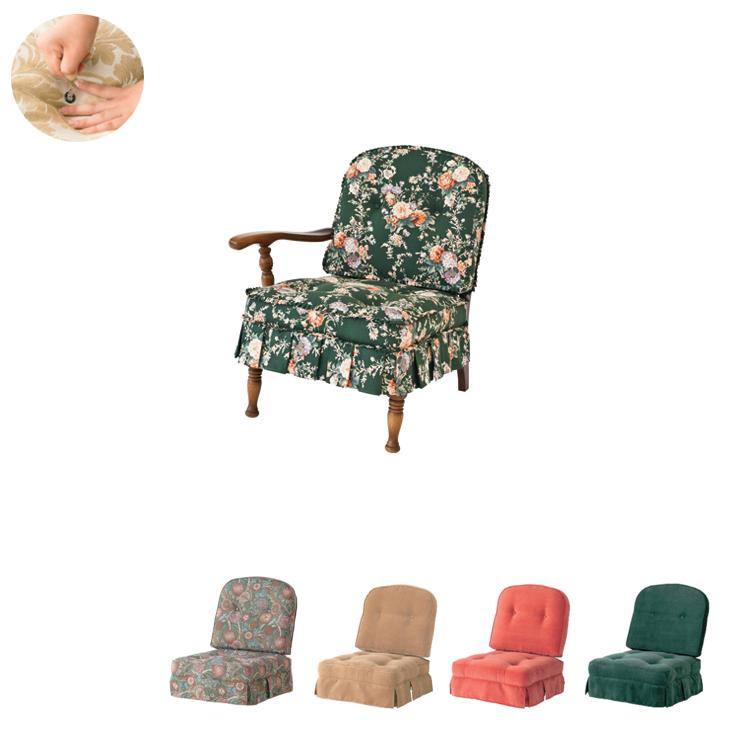 【6R】【張地C】【カバーリング仕様】右肘付きチェア(座って) 高さ83cm 穂高 WINDSOR 飛騨産業