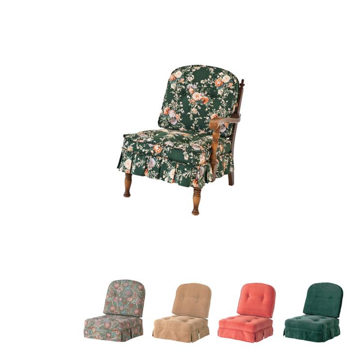 【6L】【張地C】【レギュラー】左肘付きチェア(座って) 高さ83cm 穂高 WINDSOR 飛騨産業