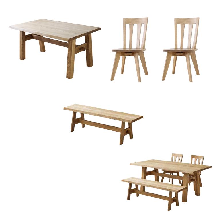 【4点セット 肘無チェア2脚+150テーブル】総天然木 無垢 タモ材 ハギ材 おぼろ