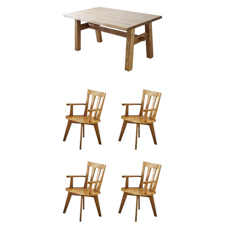 【5点セット 肘付チェア4脚+150テーブル】総天然木 無垢 タモ材 ハギ材 おぼろ