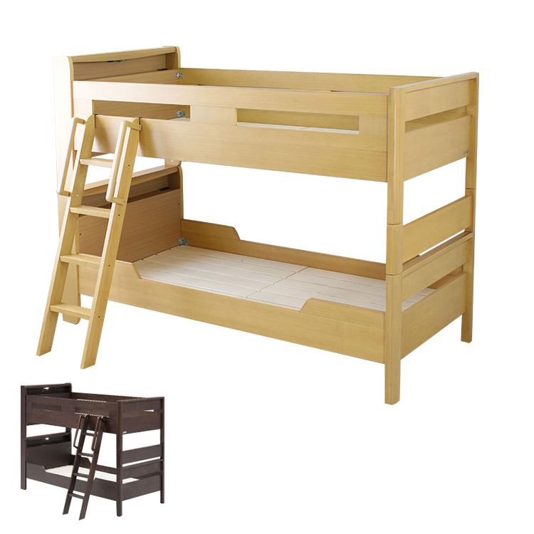 【ベッドフレーム】2段ベッド LED照明 コンセント付 天然木タモ【103.5×214cm】
