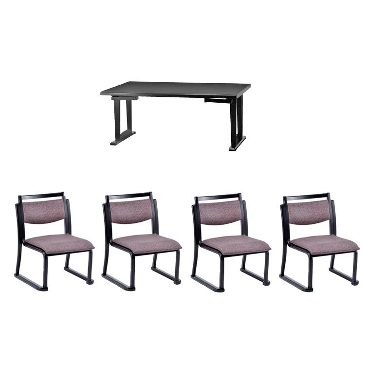 【11/4(月)20時~クーポン有】 【セット販売】肘無クッションタイプ椅子4脚+幅150×奥行90 和洋兼用2WAYテーブル 軽座