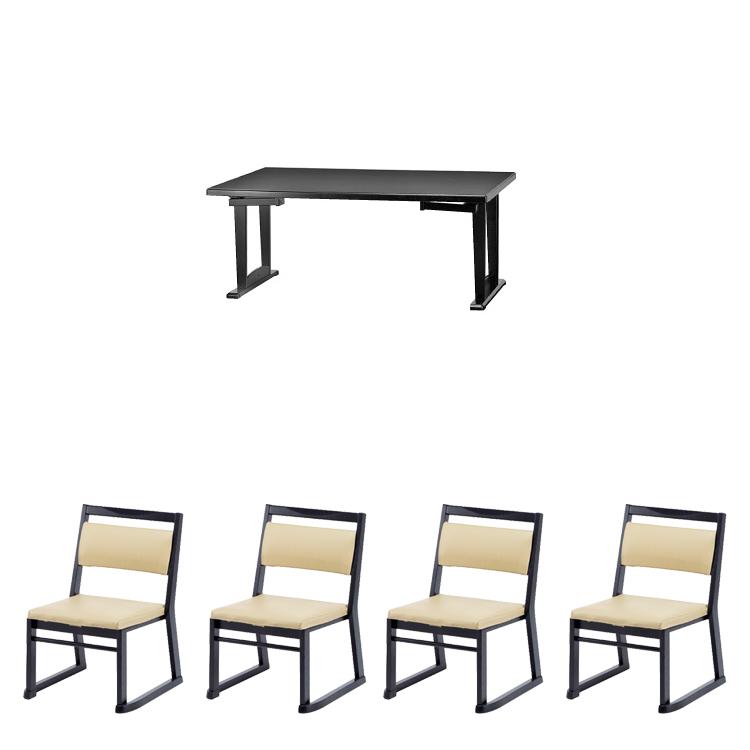 【セット販売】肘無カバータイプ椅子4脚+幅150×奥行90 和洋兼用2WAYテーブル 軽座