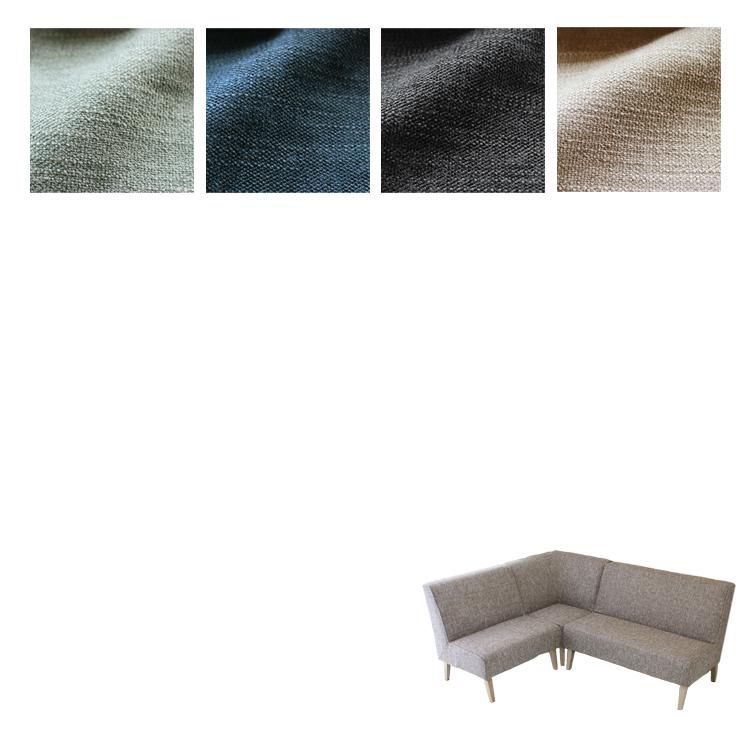 【セット】【替えカバー】【B張地】心地よい座りのコンパクトリビングダイニング ソファシリーズ