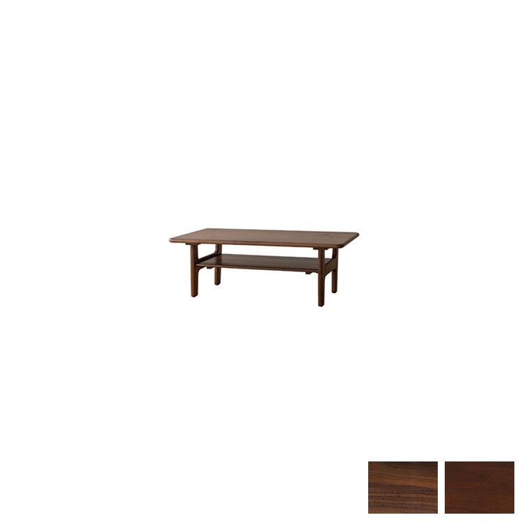 【11/4(月)20時~クーポン有】 【SD104TZ】リビングテーブル Standard Collection スタンダードコレクション 飛騨産業