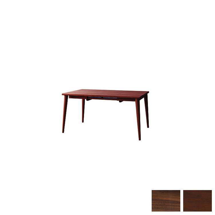 【SD394U】【85-140cm】エクステンションテーブル Standard Collection スタンダードコレクション 飛騨産業