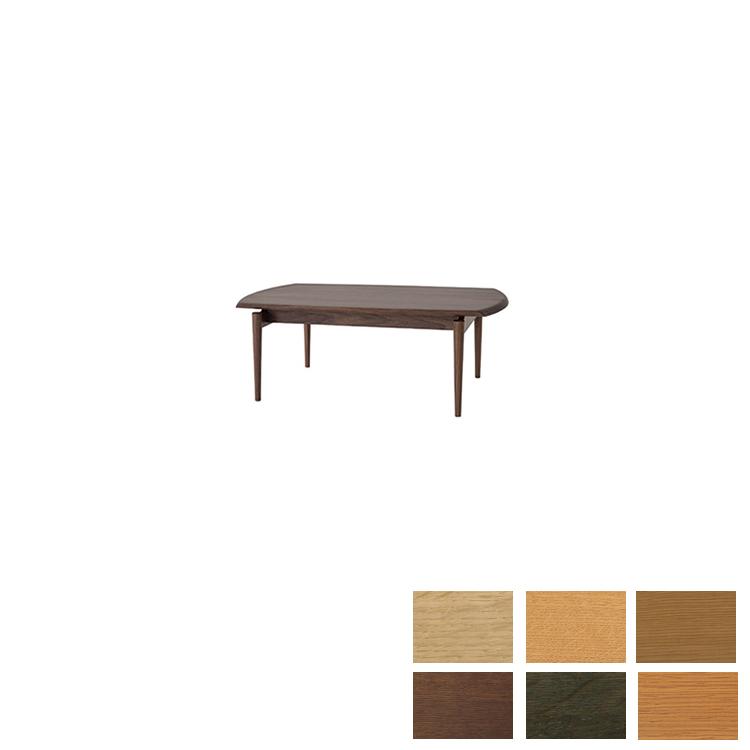 【KX13TN】W110×D60×H40×T2.5cm リビングテーブル SEOTO-EX(セオトEX)飛騨産業