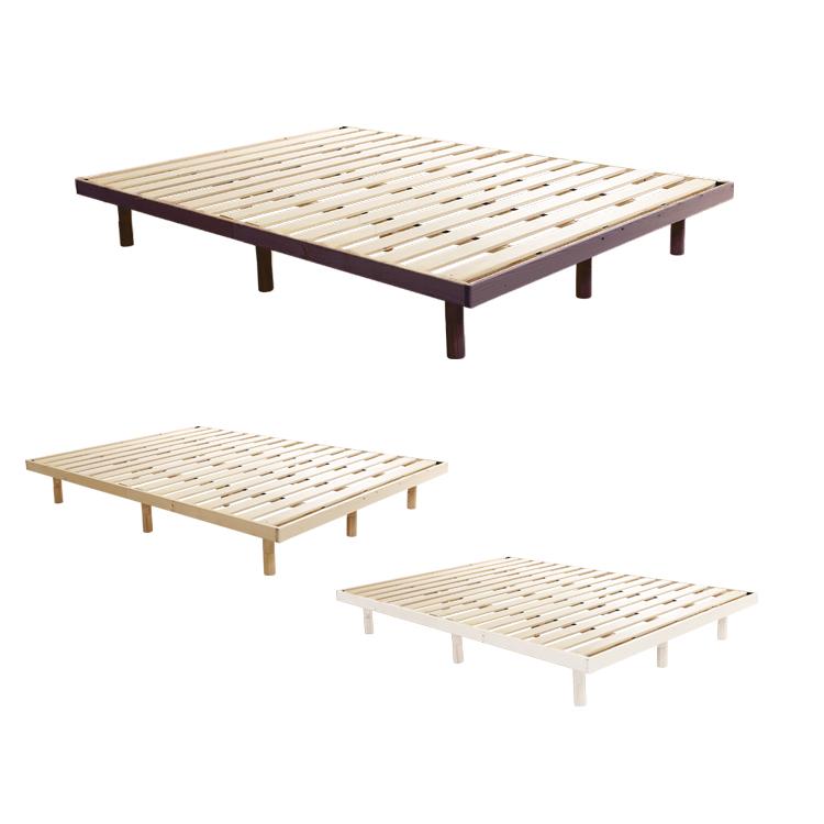 【ダブル】パイン材高さ3段階調整脚付きすのこベッド