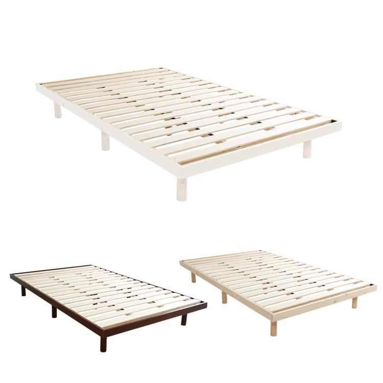 【セミダブル】パイン材高さ3段階調整脚付きすのこベッド