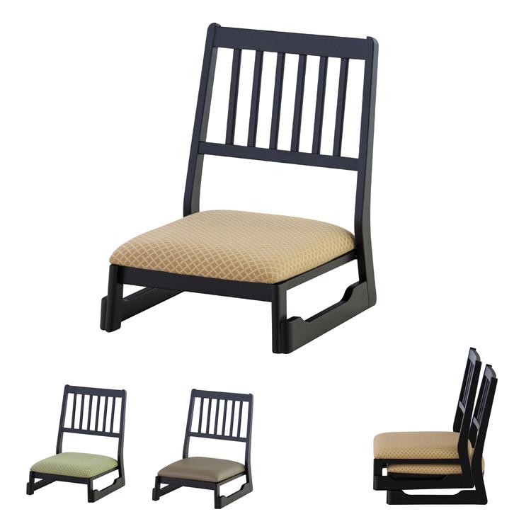 料亭、神社、お寺、宴会、座敷、和室用椅子 畳用椅子 正座椅子 正座用椅子 軽量正座椅子 和風 椅子 ロータイプ 4脚セット スタッキング正座椅子