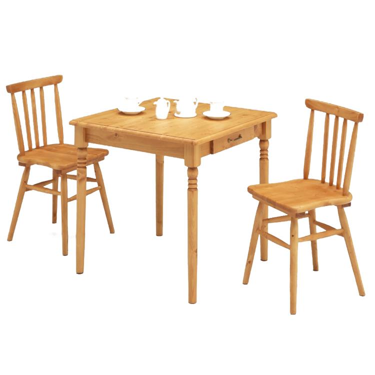 【80cmテーブル3点セット】パイン無垢材の木目が魅力的なダイニングシリーズ
