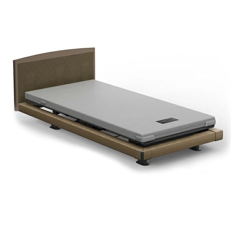 【RQ-1132BF】【1+1モーター】パラマウントベッド 電動ベッド 介護ベッド【ベッドフレームのみ】【日本製】 【フレームとマット同時購入でシーツプレゼント】