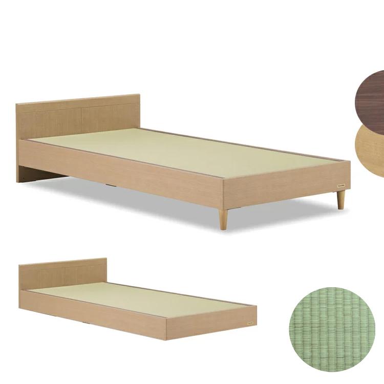 【シングル+ヘッドボード有】タタミーノ 畳ベッド 国産 Francebed フランスベッド