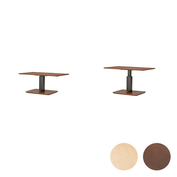 【120cm】昇降式テーブル グローブ