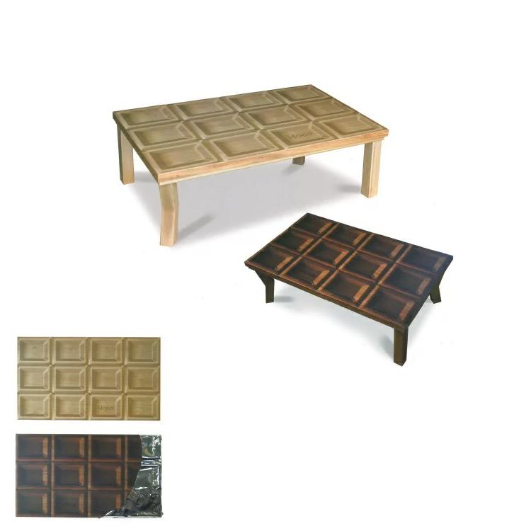 120cm×70cmタイプ 【デコ】【モコ】 暖卓機能付フロアテーブル お洒落こたつ リビングテーブル ローテーブル