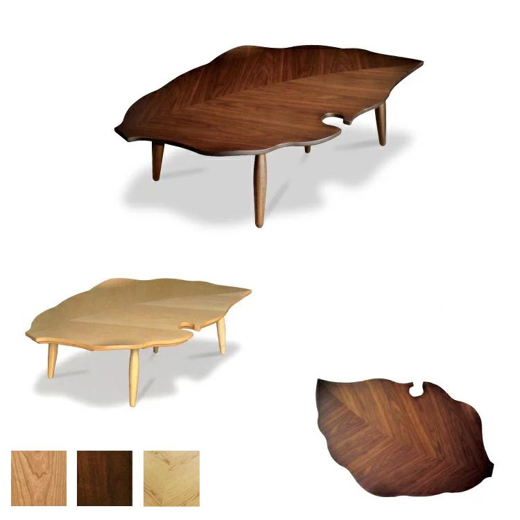 130cm×80cmタイプ 【おちば】 暖卓機能付フロアテーブル お洒落こたつ リビングテーブル ローテーブル
