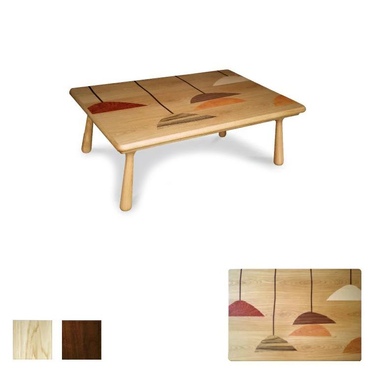 105cm×75cmタイプ 【サデン】 暖卓機能付フロアテーブル お洒落こたつ リビングテーブル ローテーブル