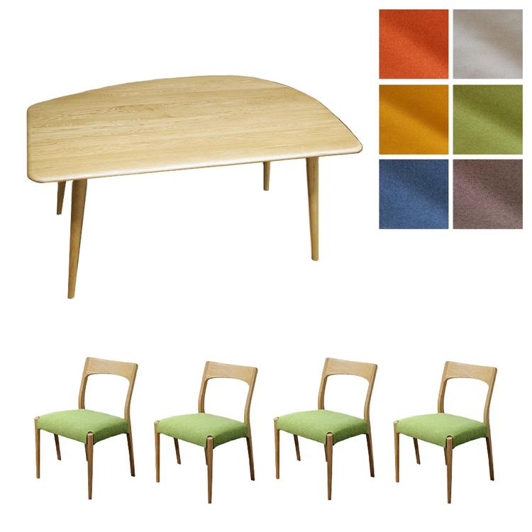 【ダイニング5点セット】【変型テーブル+チェア4脚】北欧スタイル 変形 1500 テーブル イス 椅子 北欧 オーク 材 木製 天然木 ナチュラル リビング