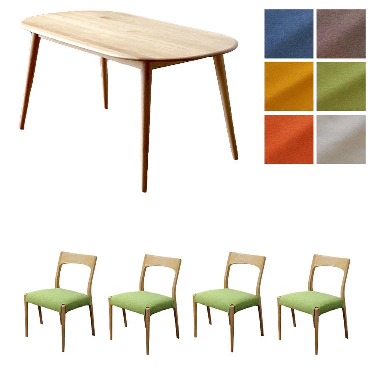 【ダイニング5点セット】【楕円テーブル+チェア4脚】北欧スタイル 楕円形 1500 テーブル イス 椅子 北欧 オーク 材 ナチュラル 木製 天然木 リビング