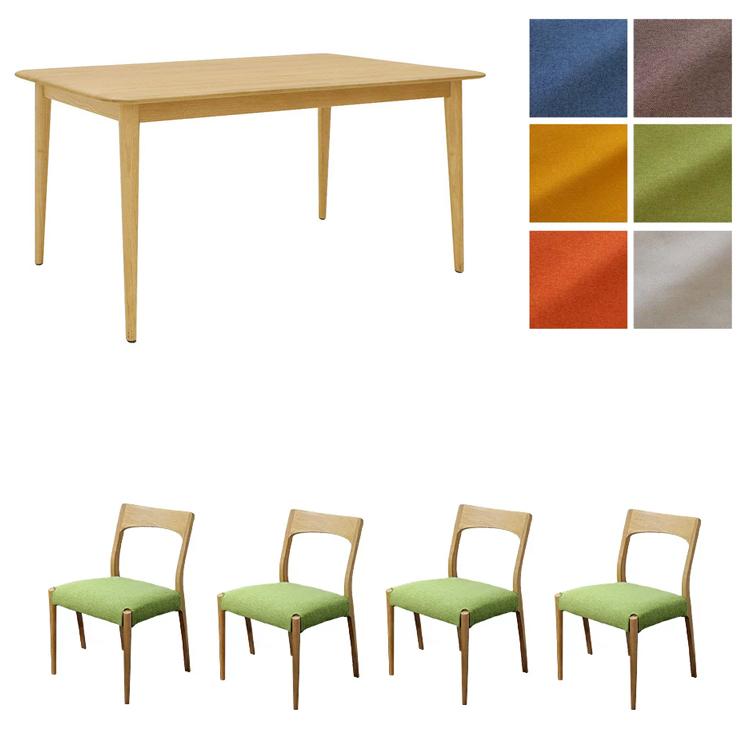 【11/4(月)20時~クーポン有】 北欧スタイルの ダイニング 5点セット( 長方 ダイニングテーブル + チェア 4脚 ) 長方形 1400 テーブル イス 椅子 北欧 オーク 材 ナチュラル 木製 天然木 リビング ダイニング 5点 セット
