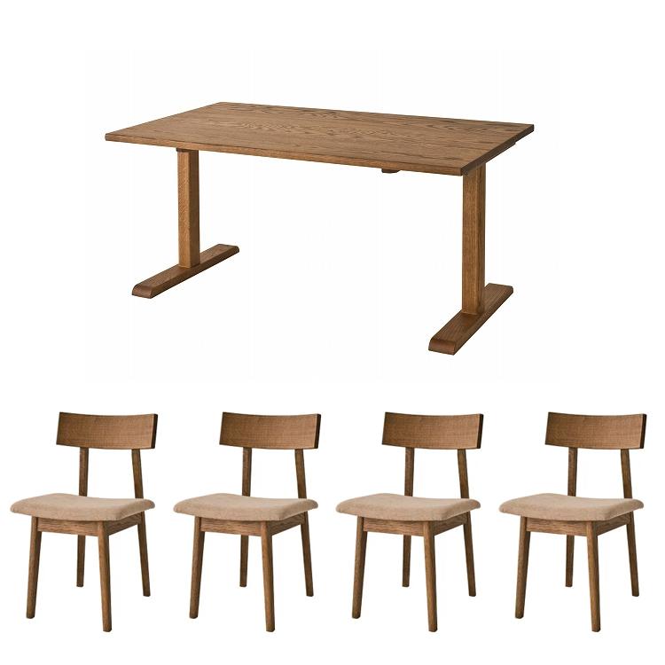 【張地C】【150cmテーブル+チェア4脚】キツツキのマークの飛騨産業 ALMO(アルモ) ダイニング5点セット RK313WP×1+RK210×4