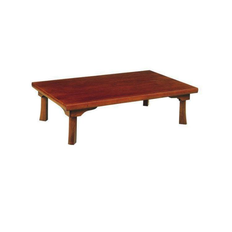 【150幅】長方形タイプ 【折脚A】 座卓 フロアテーブル 座卓 机 文机 ローテーブル ダイニングテーブル テーブル 和風テーブル 木製 天然 無垢