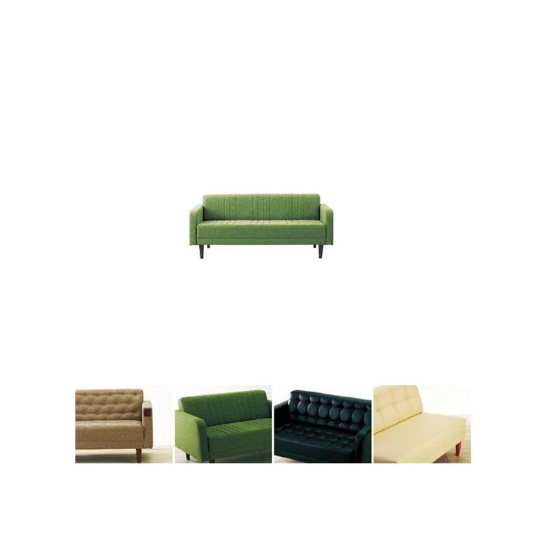 192 customize sofa セミオーダー(192 カスタマイズ ソファ) 3S(3人掛け用) シンプル レトロ モダン アンティーク