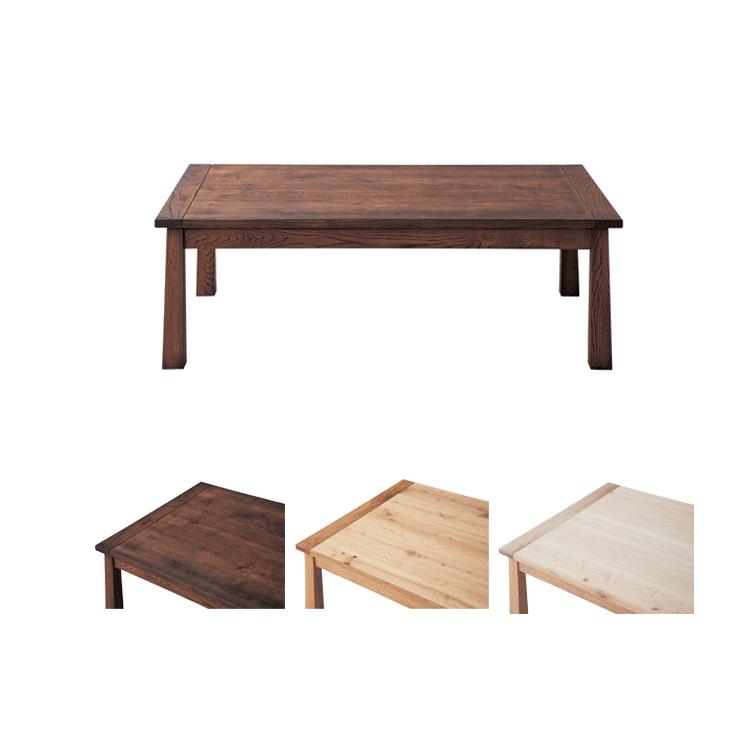 【送料無料】天然木 ナラ材 国産 コタツテーブル Bran ブラン ブラウン、ナチュラル、ホワイト 幅120×奥行75×高さ40cm