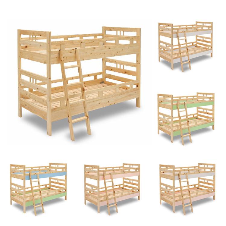 ひのき が 香る 国産 ナチュラル な 二段ベッド