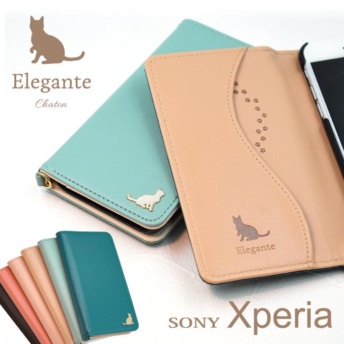ゆうパケット送料無料 SONY エクスペリア Xperia アウトレット☆送料無料 手帳型 スマートフォンケース スマートフォンカバー Elegante Chaton 10 III lite ケース 1 5 XZ1 XZ2 カバ XZ Xperia8 Ace 8 エクスペリア10 II ace2 特価キャンペーン Compact XZ3 so-41b XZs