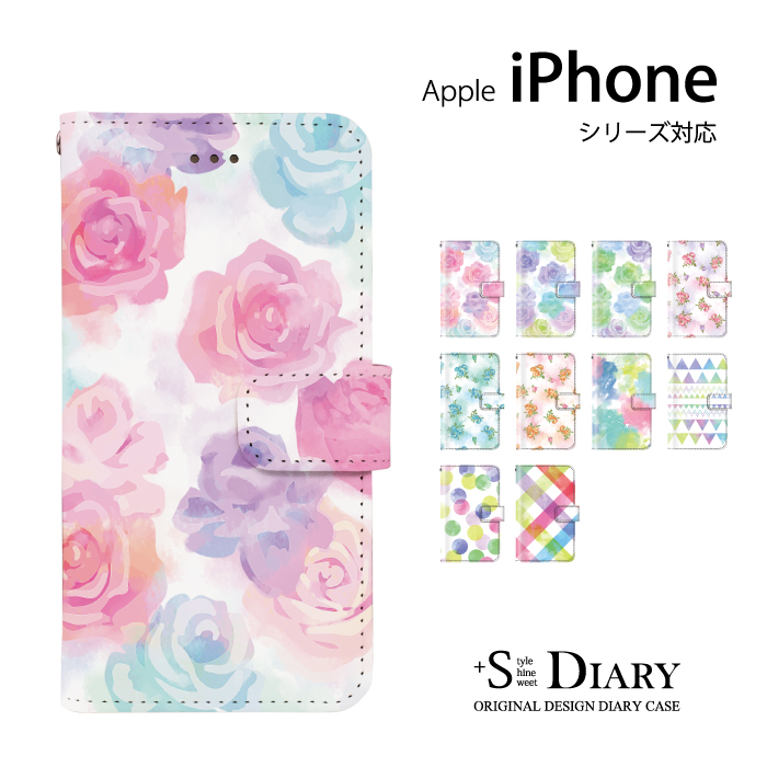 Apple アイフォン iPhone11 ケース Pro Max 安心の定価販売 iPhone 公式ストア XS MAX XR X 8 7 plus 6 第7世代 スマホケース 5 5s 6s SE 手帳型ケース xs 第 max touch xr iPod スマホカバー