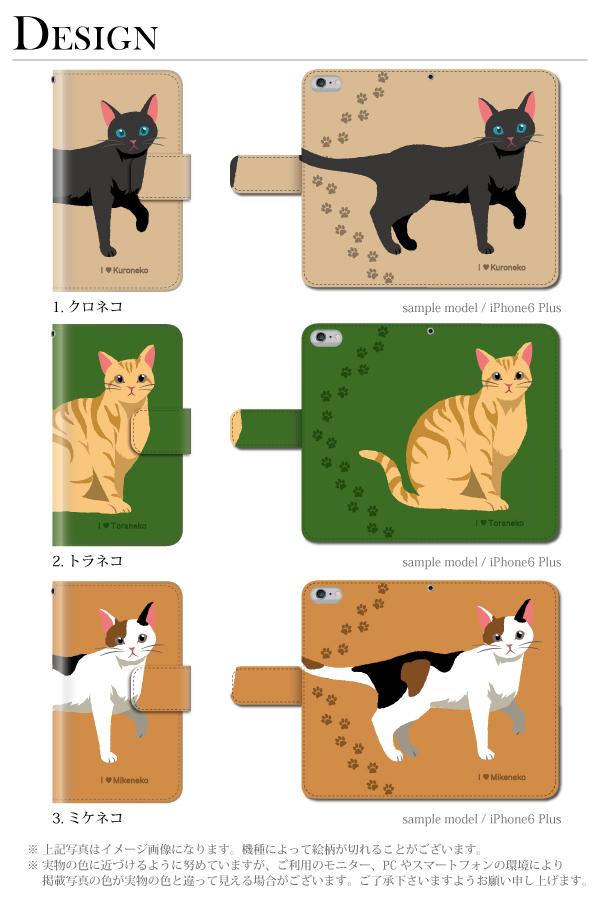 iPod touch 5 6 ケース ネコ 黒猫 動物 アイポッドタッチ6 ipodtouch6 第6世代 レザー かわいい アイポットタッチ5 カバー ダイアリーケース 手帳型ケース  デザインケース 手帳カバー  可愛い おしゃれ 第5世代