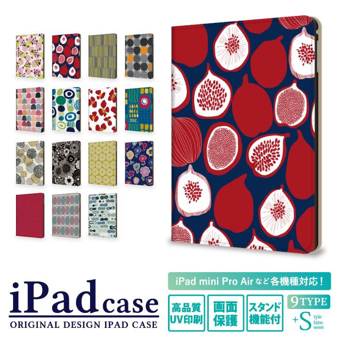 アイパッドケース iPad ケース 直輸入品激安 可愛い mini お買い得品 mini5 第8世代 第7世代 第6世代 air4 air3 air2 スタンド機能付き ipad ipadケース 9.7インチ pro Air3 かわいい 4 11インチ 7.9インチ 北欧柄 5 10.5インチ 花柄 10.2インチ 12.9インチ 10.9インチ