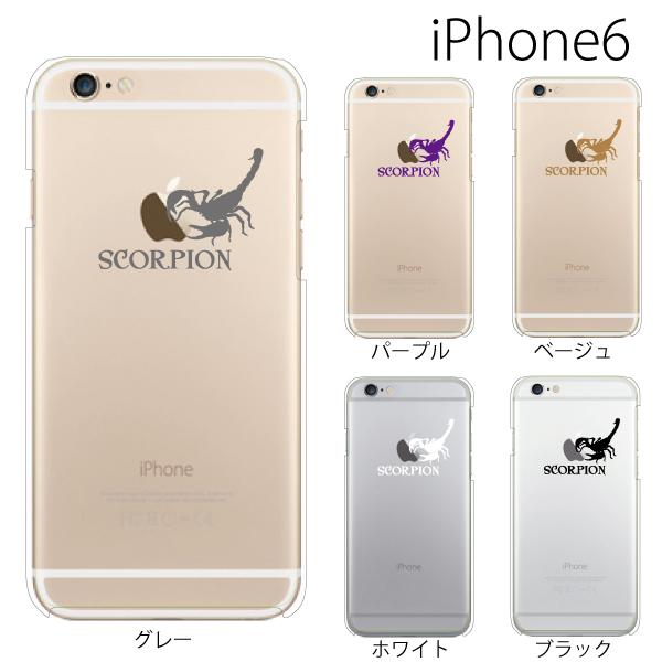 90efa2d031 【iPhone6plusケースカバーiPhone6iPhone5siPhone5cケースカバー】スコーピオンサソリ蠍[アップルマークロゴゴールド