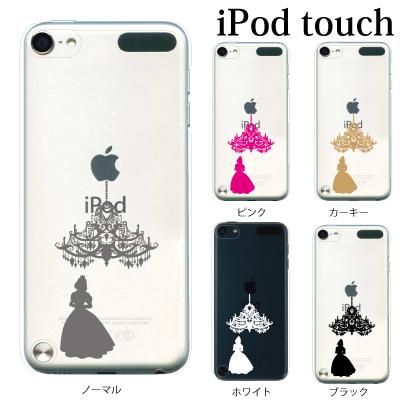 3591aeb566 iPodtouchケースiPodtouchケースiPodtouchケースカバーシャンデリアとプリンセス姫TYPE2/foriPodtouch対応ケース