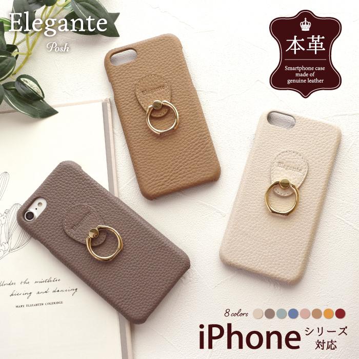 大人女子向け♪おしゃれなデザインのiPhone12・iPhone12 Pro対応ケース・カバーのおすすめはどれ?