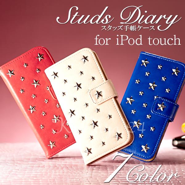 kintsu ipod touch 5 case handbookstudded star ipod touch