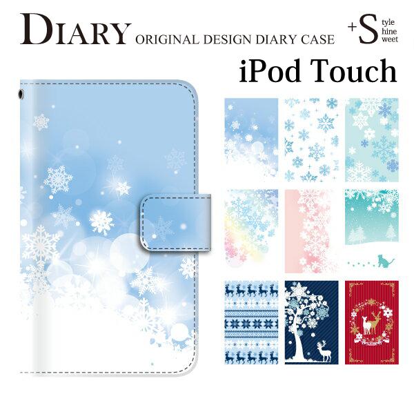 ipod touch ケース 品質保証 手帳型 ipodtouch 手帳 手帳ケース 専用 ストラップホール付き 可愛い iPod 7 6 5 アイポッドタッチ 選択 第6世代 アイポッドタッチ7 かわいい 冬 第7世代 おしゃれ トナカイ カバー 雪 手帳型ケース 結晶 レザー スタンド機能