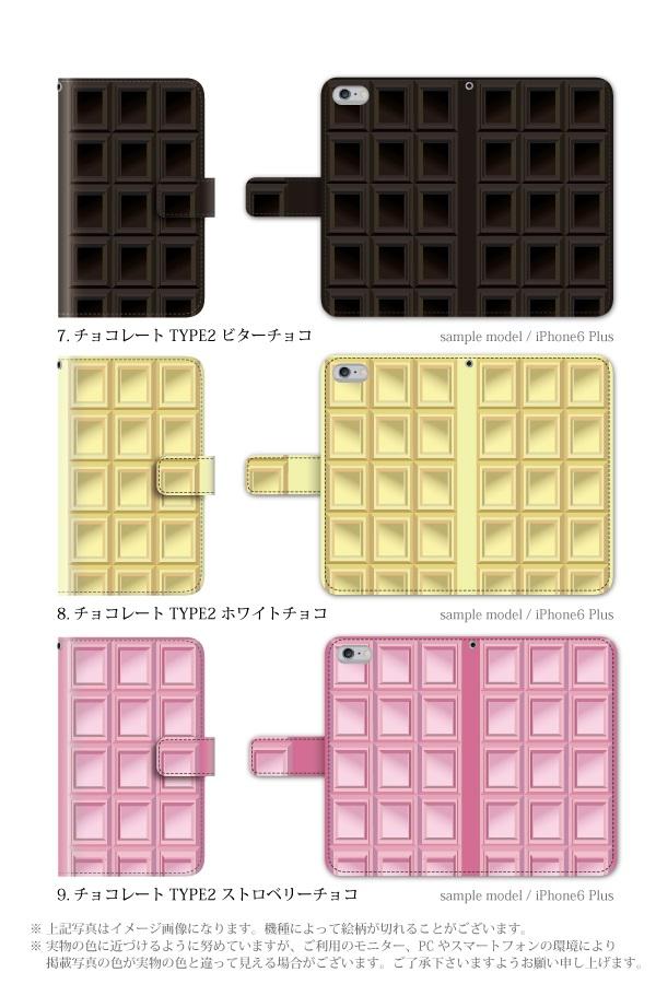 Xperia A4 SO-04G笔记本型情况so04g笔记本型kesuekusuperiakesu笔记本型巧克力板状巧克力so-04g情况so-04g覆盖物能手4箱覆盖物玩笑可爱的笔记本型智能手机情况智能手机情况智能手机套模阿里情况