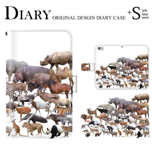 AQUOS Xx3 506SH case animals animal AQUOS Xx3 506SH case cover hand book softbank Handbook-smahocase smahocover