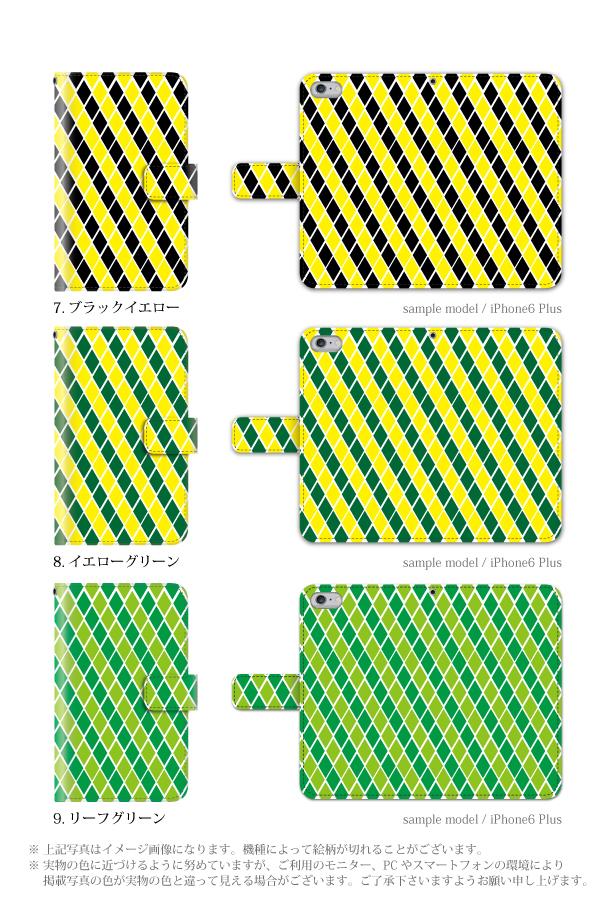AQUOS SERIE mini SHV33情况菱形·检查AQUOS SERIE mini SHV33 serie AQUOSSERIEmini箱盖shv33情况shv33覆盖物笔记本au笔记本型akuosuseriemini